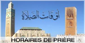 Horaires priere au maroc
